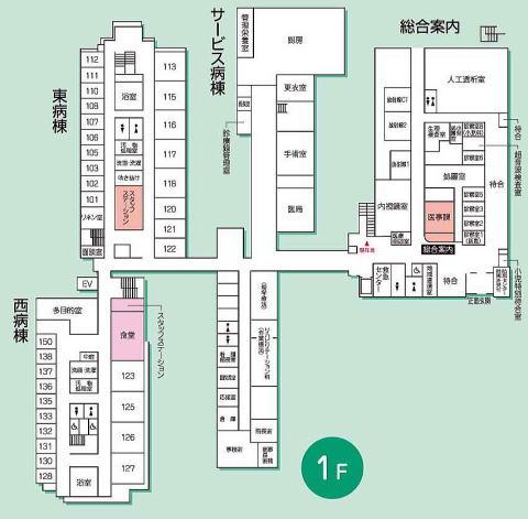 フロアマップ|病院概要|広島市...